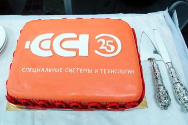 Компания «ССТ» провела в  Уфе бизнес-форум для партнеров в честь 25-летия предприятия.