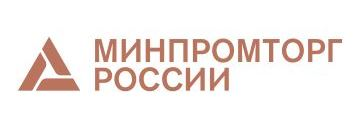 Описание: C:\Users\Мирзоян\AppData\Local\Microsoft\Windows\Temporary Internet Files\Content.Word\minpromtorg_logo.jpg