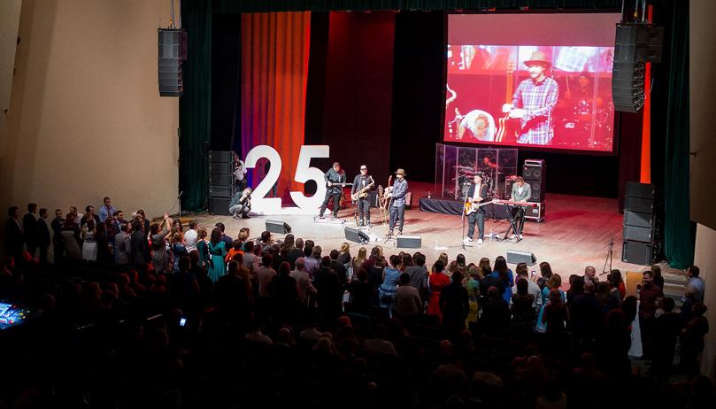 Группа «УмаТурман» на юбилейном концерте в честь 25-летия ГК «ССТ»