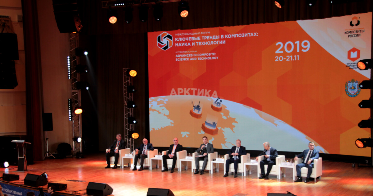 Arctic Technology by SST Group at International Composites Forum