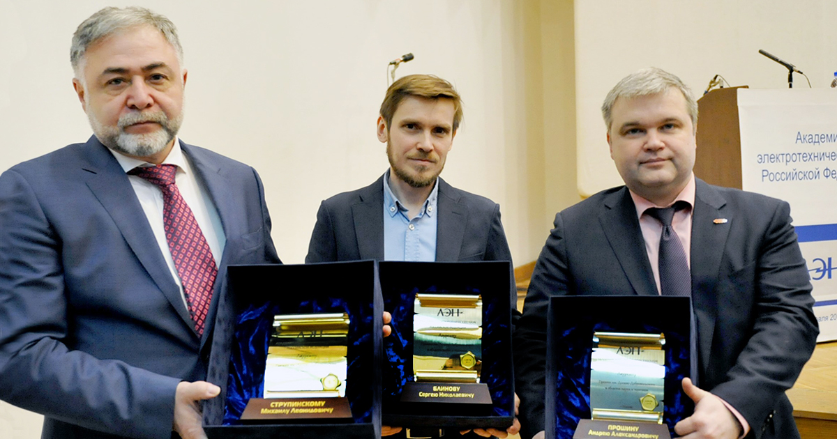 SST Group's R&D Team Won the Dolivo-Dobrovolsky Memorial Award