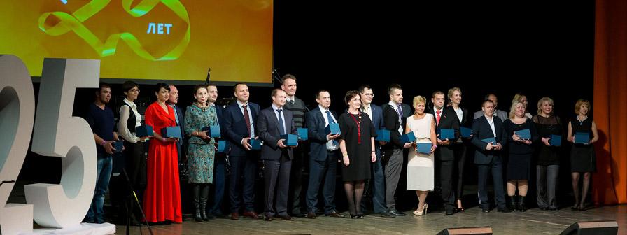 Награждение лучших сотрудников ГК «ССТ»
